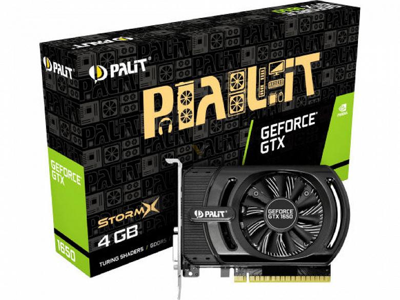 Видеокарта GeForce GTX 1650 будет немного быстрее, чем считалось ранее, но появится чуть позже