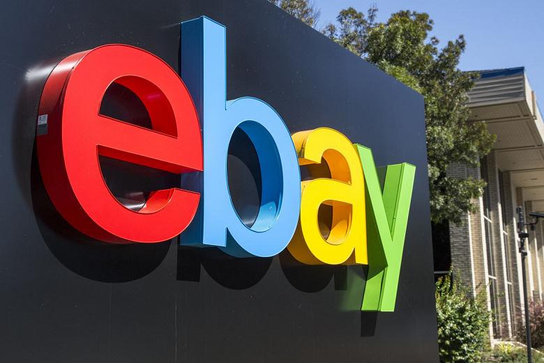 Выручка eBay в первом квартале 2019 года достигла 2,6 млрд долларов