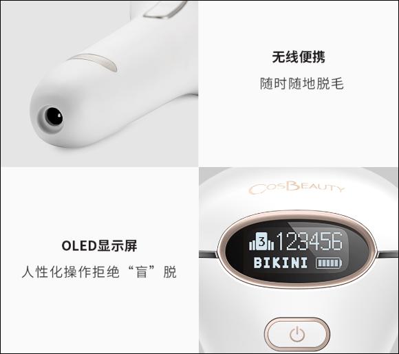 Использование нового устройства Xiaomi приводит к выпадению волос