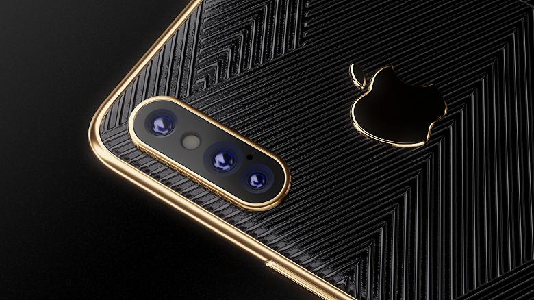 Видео дня: в России показали гибкий iPhone Z