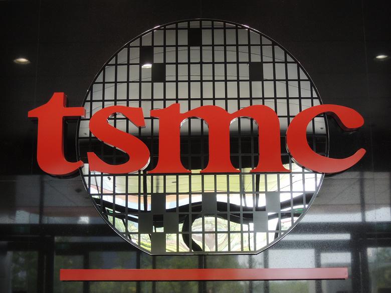 TSMC готовится начать тестовое производство 5-нанометровой SoC Apple A14 для iPhone 2020