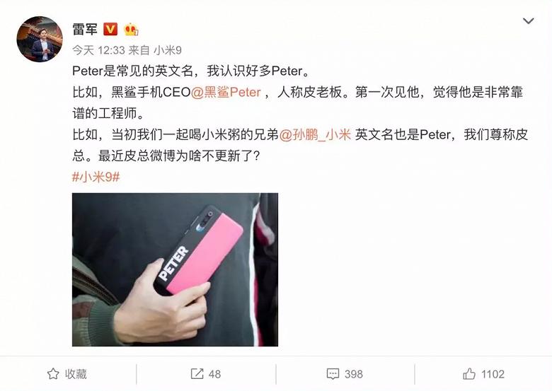 Xiaomi представила 17 именных чехлов для флагмана Mi 9