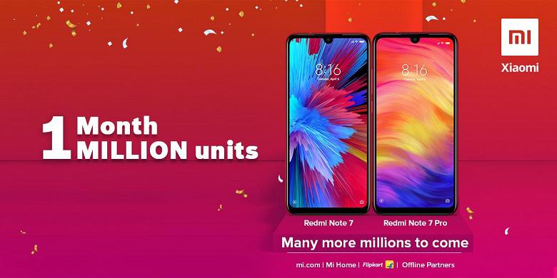 Индийский миллион Redmi Note 7 и Note 7 Pro