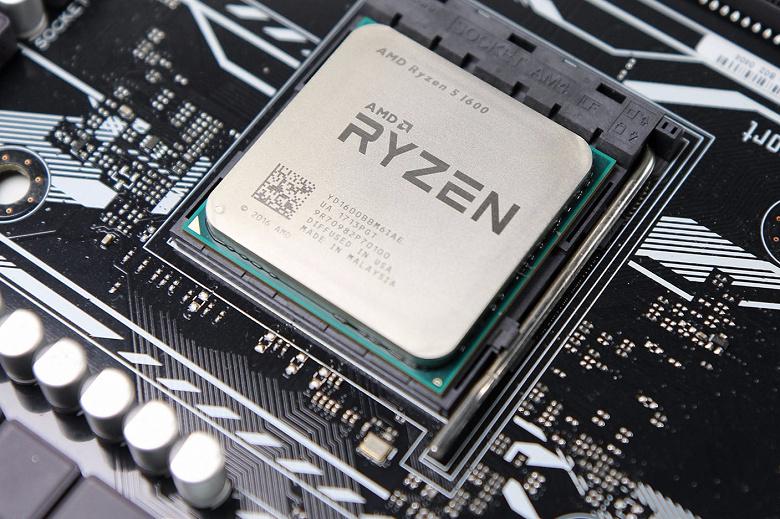 «Старые» процессоры AMD Ryzen начинают сильно дешеветь в преддверии выхода нового поколения