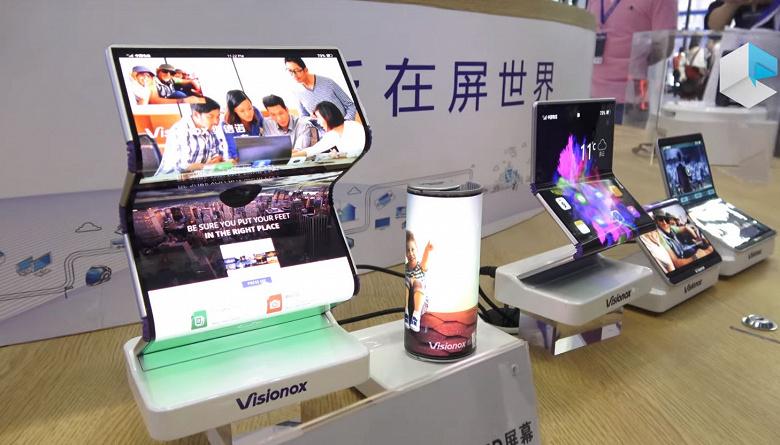 Компания Visionox показала новые прототипы складных панелей OLED