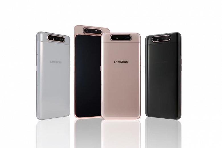 Обладатель первой в своем роде камеры Samsung Galaxy A80 показал, на что способна SoC Snapdragon 730