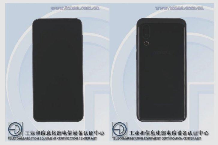 Стали известны все параметры нового флагманского смартфона Meizu