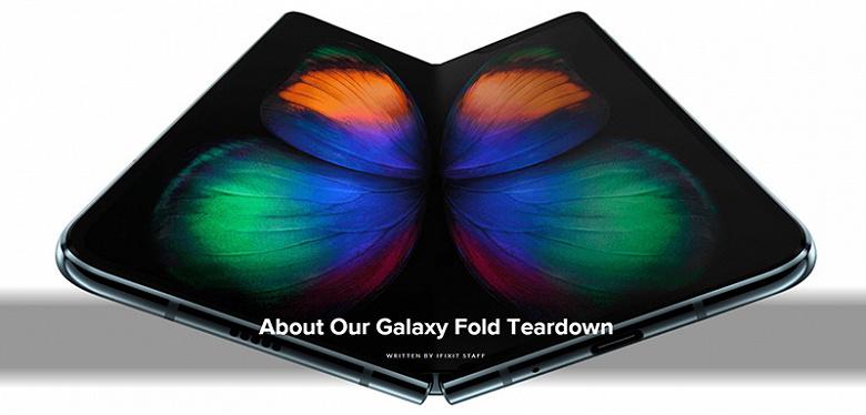 Беспрецедентно: разборка Galaxy Fold удалена с сайта iFixit по настоянию Samsung