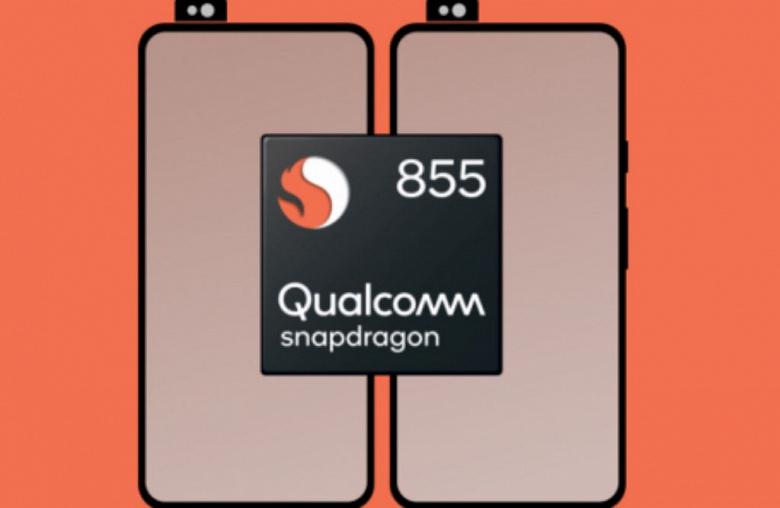 Xiaomi готовит два новых флагманских смартфона — с выдвижными камерами и Snapdragon 855