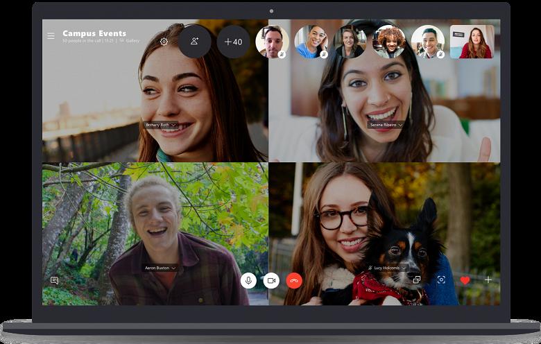Больше — лучше: теперь Skype поддерживает до 50 пользователей в режиме группового звонка