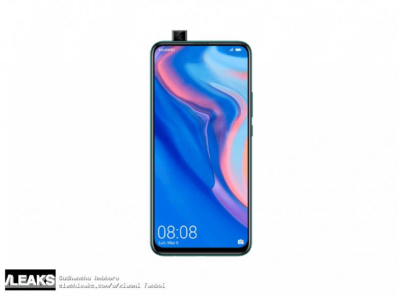 Качественные изображения смартфона Huawei P Smart Z без водяных знаков
