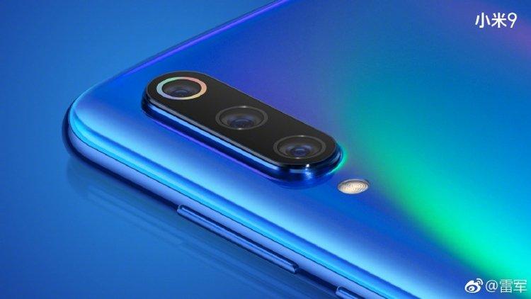 Xiaomi тестирует новую фото-функцию для своих будущих смартфонов