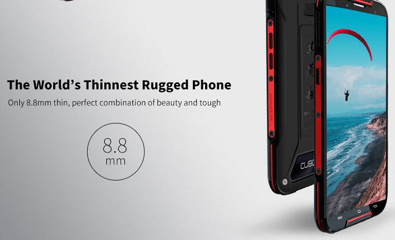 В продажу поступил Cubot Quest — самый тонкий защищенный смартфон