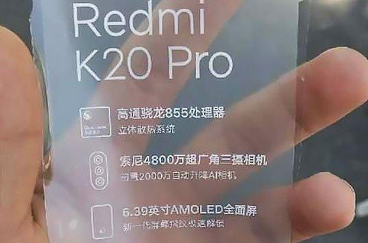 Флагманские смартфоны Redmi K20 и K20 Pro получат от 6/64 до 8/256 ГБ памяти и три цвета