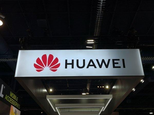 Основатель Huawei заявил, что США ополчились на компанию из-за ее технологичности