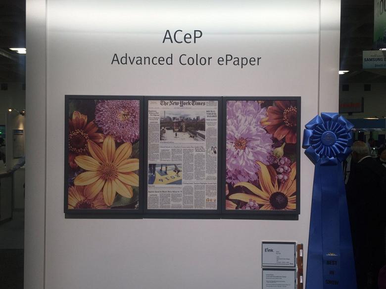 Компания E Ink Holdings начала выпуск полноцветных 26-дюймовых электрофоретических дисплеев ACeP