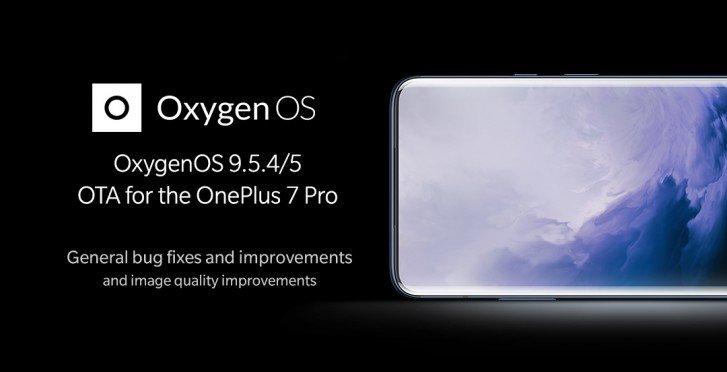 Вышла новая версия Oxygen OS для OnePlus 7 Pro, которая улучшает камеру и исправляет ошибки