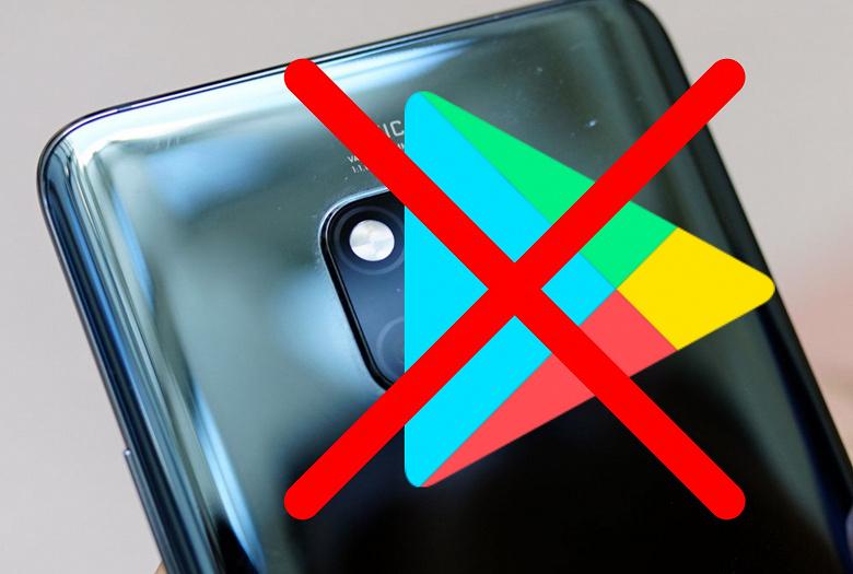 Huawei прокомментировала ситуацию с Google