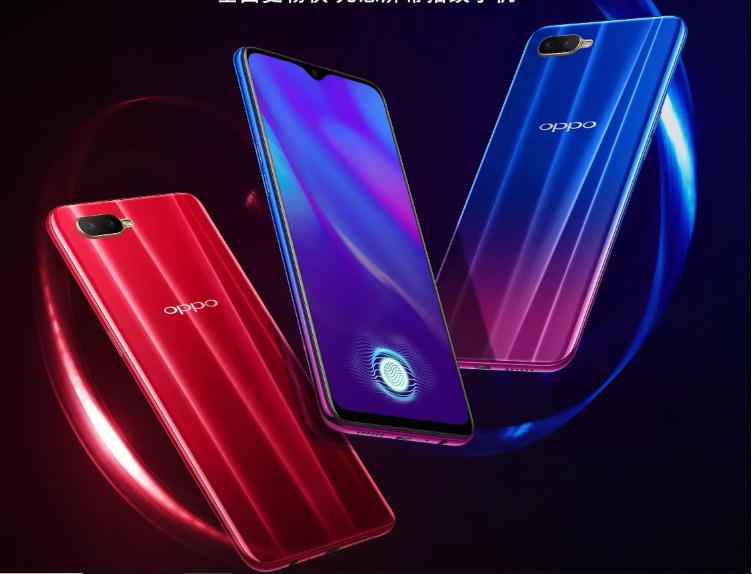 Oppo K1 стал самым дешевым смартфоном на рынке с подэкранным дактилоскопическим датчиком