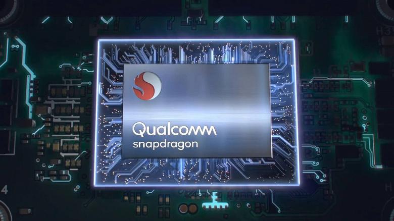 Компания Qualcomm сравнила SoC Snapdragon 8cx с неким конкурентом, и её продукт оказался быстрее