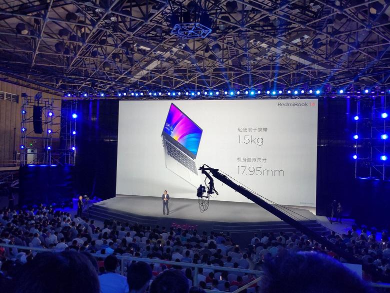 Представлен ноутбук RedmiBook 14: процессоры Intel Core восьмого поколения, дискретный GPU Nvidia и дизайн Macbook Air за $580