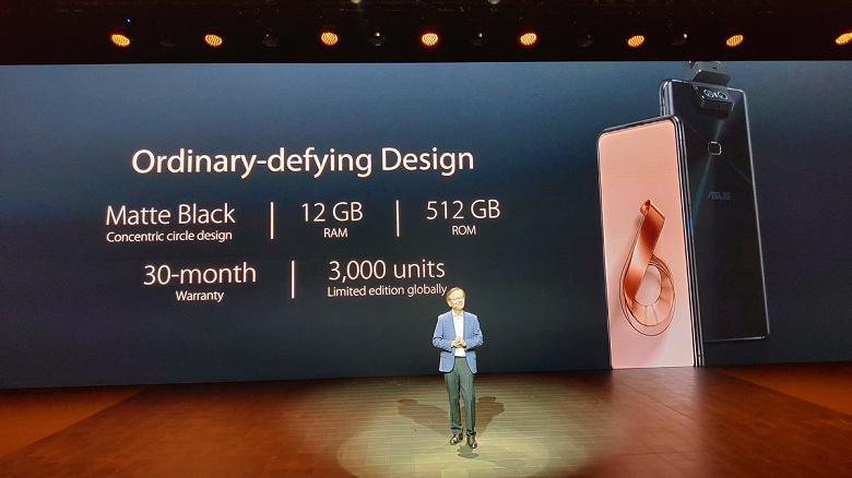 Asus выпустила специальные версии Asus ZenFone 6 и Asus ZenBook в честь 30-летия компании