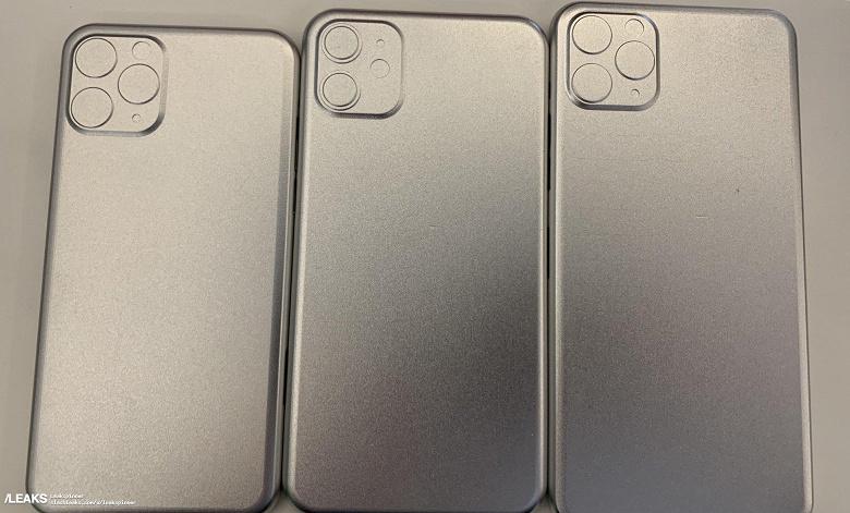Фотография литейных форм чехлов для iPhone XI, iPhone XI Max и iPhone XIR