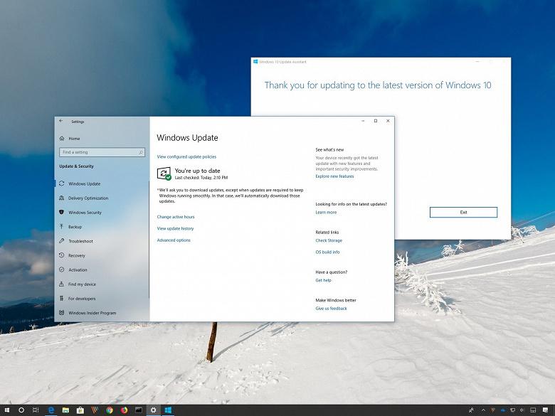 Microsoft выпустила следующее крупное обновление Windows 10