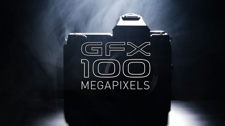 Опубликованы новые технические характеристики камеры Fujifilm GFX 100MP