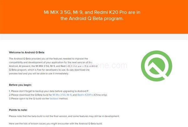 Redmi K20 Pro тоже подключили к бета-тесту Android 10 Q, о Redmi K20 информации пока нет
