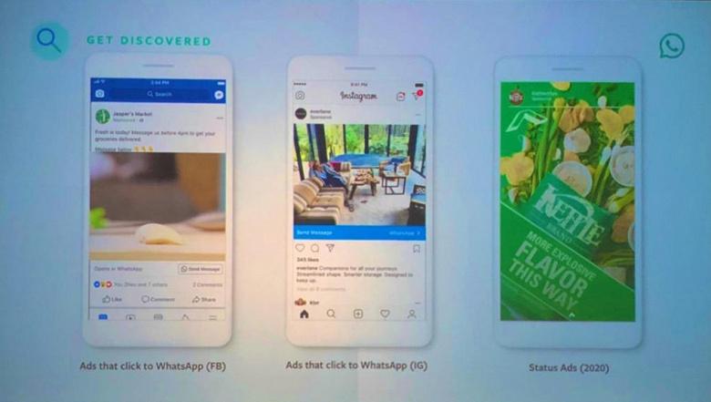 В мессенджере WhatsApp вскоре появится реклама