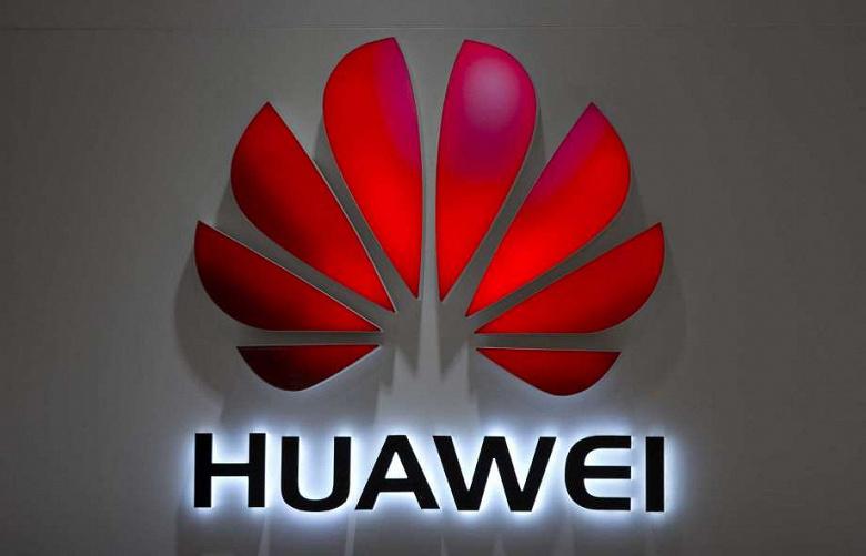 Huawei Nova 5i получит Kirin 710, тройную камеру и разъем 3,5 мм