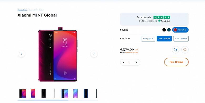 Флагман Redmi по цене флагмана Xiaomi. В Европе за Xiaomi Mi 9T (Redmi K20) якобы будут просить от 360 евро