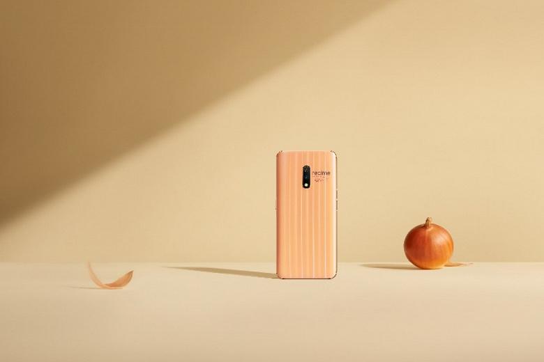 Лук и чеснок — специальные версии смартфона Realme X