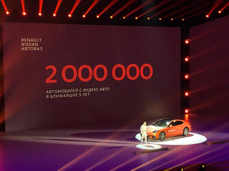 «Яндекс.Авто» позволит запускать двигатель машины удаленно