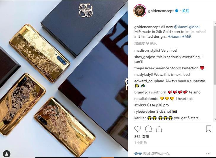 У флагмана Xiaomi Mi 9 появится самая дорогая версия – с корпусом, покрытым 24-каратным золотом