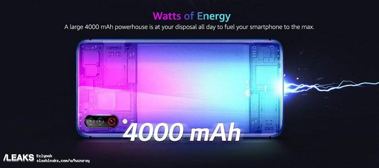 Первый смартфон линейки LG W получит SoC Helio P70, аккумулятор на 4000 мА•ч, звук LG BoomBox и Android 9 Pie