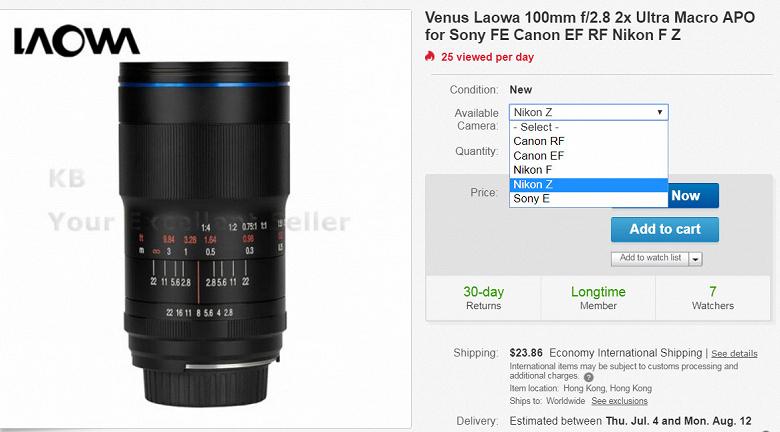 Вариант объектива Laowa 100mm f/2.8 2X Ultra Macro APO с креплением Nikon Z выйдет в июле
