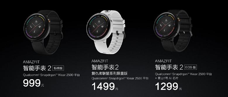 Представлены умные часы Amazfit Verge 2: датчик ЧСС, ЭКГ в реальном времени, NFC, GPS и поддержка звонков через 4G за $190