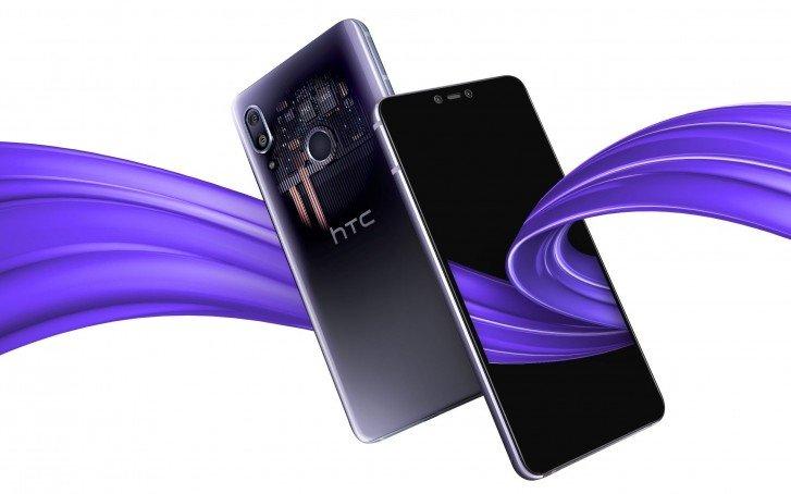 Snapdragon 710, 6 ГБ ОЗУ, сдвоенная камера и аккумулятор на 3 930 мА•ч. Представлен смартфон HTC U19e