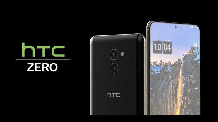 HTC попытает счастья со смартфоном Zero