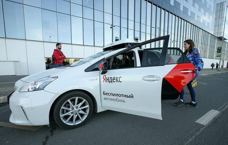 «Яндекс» вывел первые беспилотные автомобили на общественные дороги Москвы