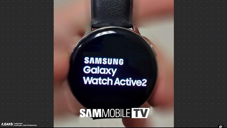 Первые фотографии умных часов Samsung Galaxy Watch Active 2