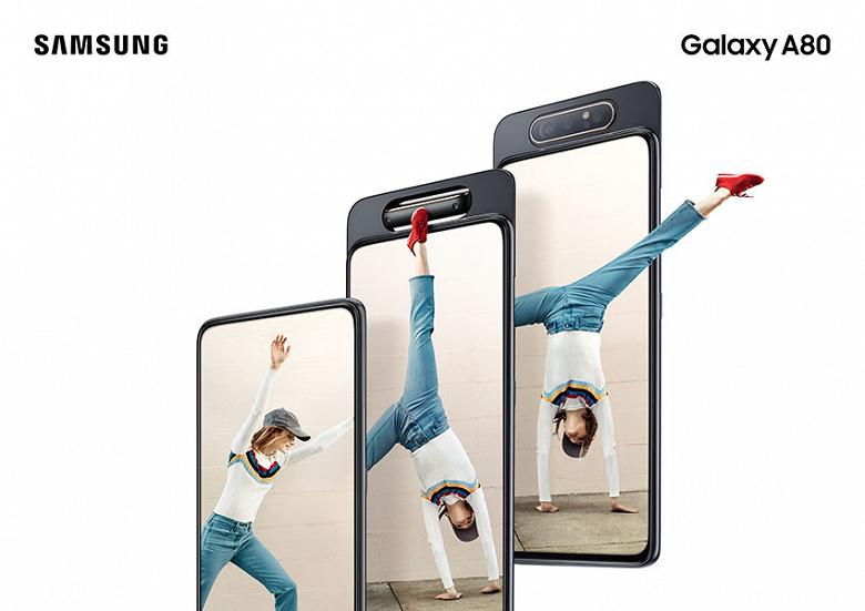 Можно смотреть бесконечно. Samsung объяснила устройство камеры-перевёртыша Galaxy A80 и показала, как её тестируют