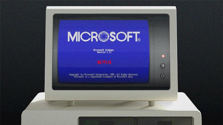 Представлена Windows 1.11. Но это лишь приложение, созданное в большей степени в рамках рекламной кампании сериала Stranger Things