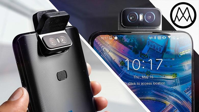 Эксперимент удался. Все запасы смартфона Asus ZenFone 6 с камерой-перевертышем распроданы