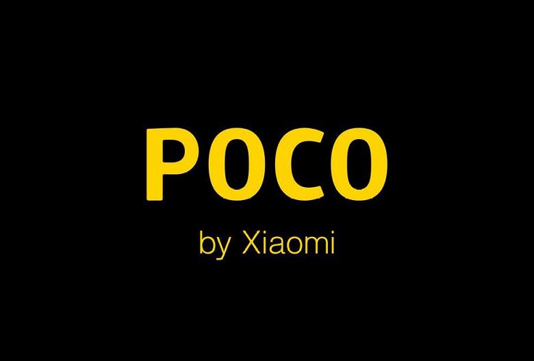 Аналитик: Xiaomi откажется от смартфонов Pocophone