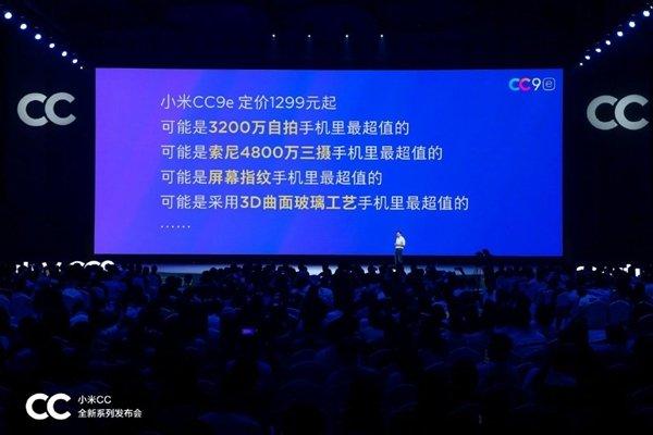 Xiaomi вновь оправдывается за CC9e: на этот раз под раздачу попала платформа Snapdragon 665