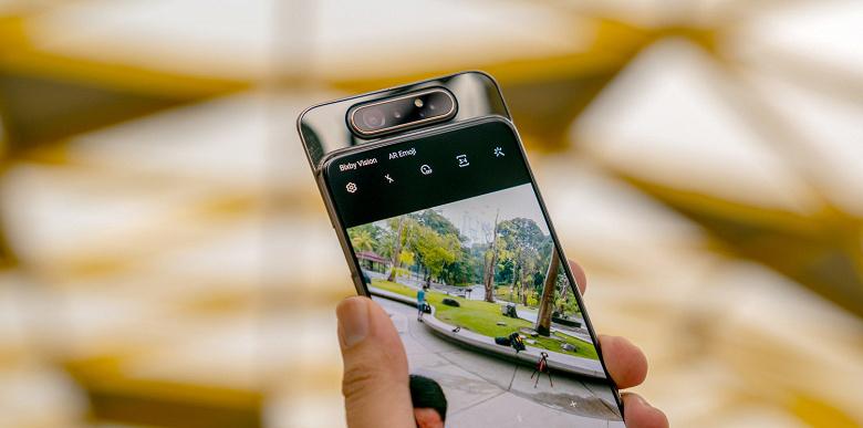 Фронтальная камера Samsung Galaxy A80 наконец-то получила поддержку автофокуса