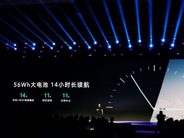 Легче MacBook Pro: представлен ультрабук Honor MagicBook Pro с экраном диагональю 16,1 дюйма, дискретным GPU Nvidia и автономностью 14 часов